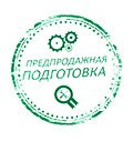 Урал УБТ-3500, Урал УБТ3500, Урал УБТ 3500, Урал3500, Урал-3500, Урал 3500