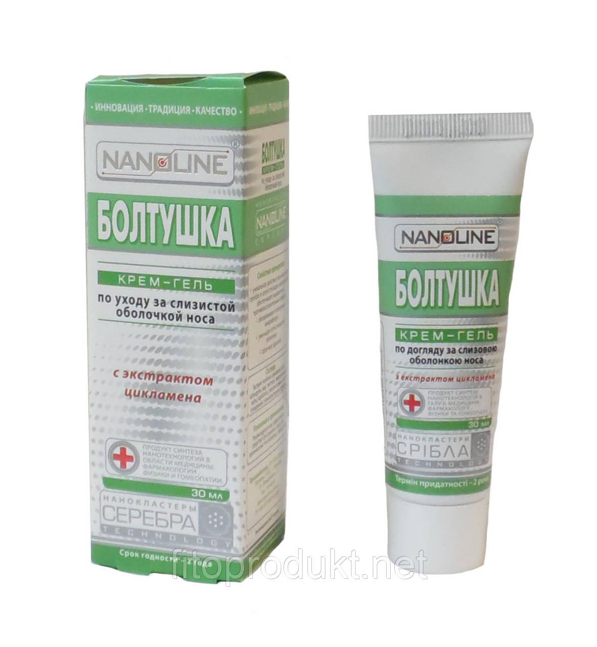 Болтушка крем-гель для носа 30 мл NanoLine