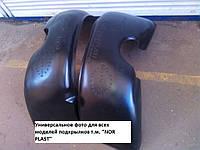 Подкрылки на Фиат Добло (передние)