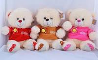 """Мягкая игрушка Медведь""""Happy"""" №12121-2,мягкие медведи,подарки для любимых девушек"""