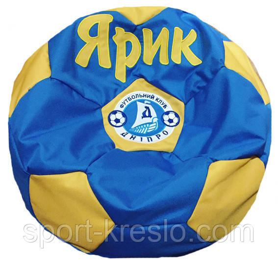 Пуф бескаркасное Кресло мяч Днипро с именем