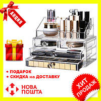 Акриловый органайзер для косметики Cosmetic Storage Box, Новинка