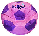 Бескаркасное кресло мяч Пеппа с именем, фото 2