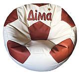 Бескаркасное кресло мяч Пеппа с именем, фото 5