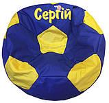 Бескаркасное кресло мяч Пеппа с именем, фото 10