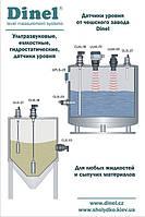 Гидростатические датчики уровня HLM-25N, HLM-16N