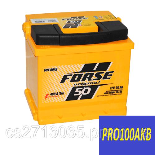 Автомобильный аккумулятор FORSE original 50 Ач 480 А (1) L+