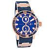 Мужские часы Ulysse Nardin Maxi Marine Diver U039