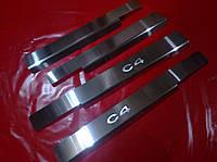 Накладки на пороги CITROEN C4 2 с 2012 г.в.