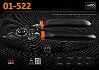 Кабелерез 140мм с диаметром резки до 6,0мм., NEO 01-522
