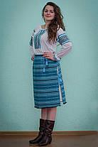Женская плахта (юбка)   Жіноча плахта (спідниця), фото 3