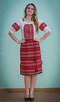 Украинская плахта (юбка) | Українська плахта (спідниця), фото 2