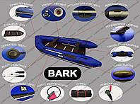 Надувная лодка Bark BN390S Bark (с надувным килем с плотной реечной сланью на дне.)