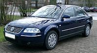 Разборка VW Passat B5+