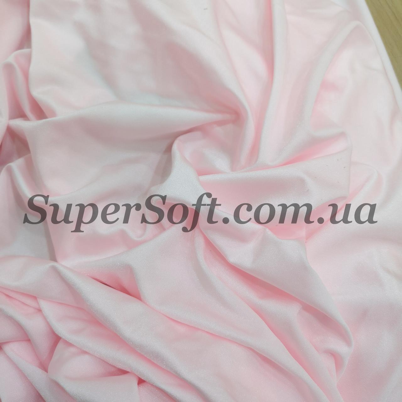 Трикотаж бифлекс блестящий нежно-розовый