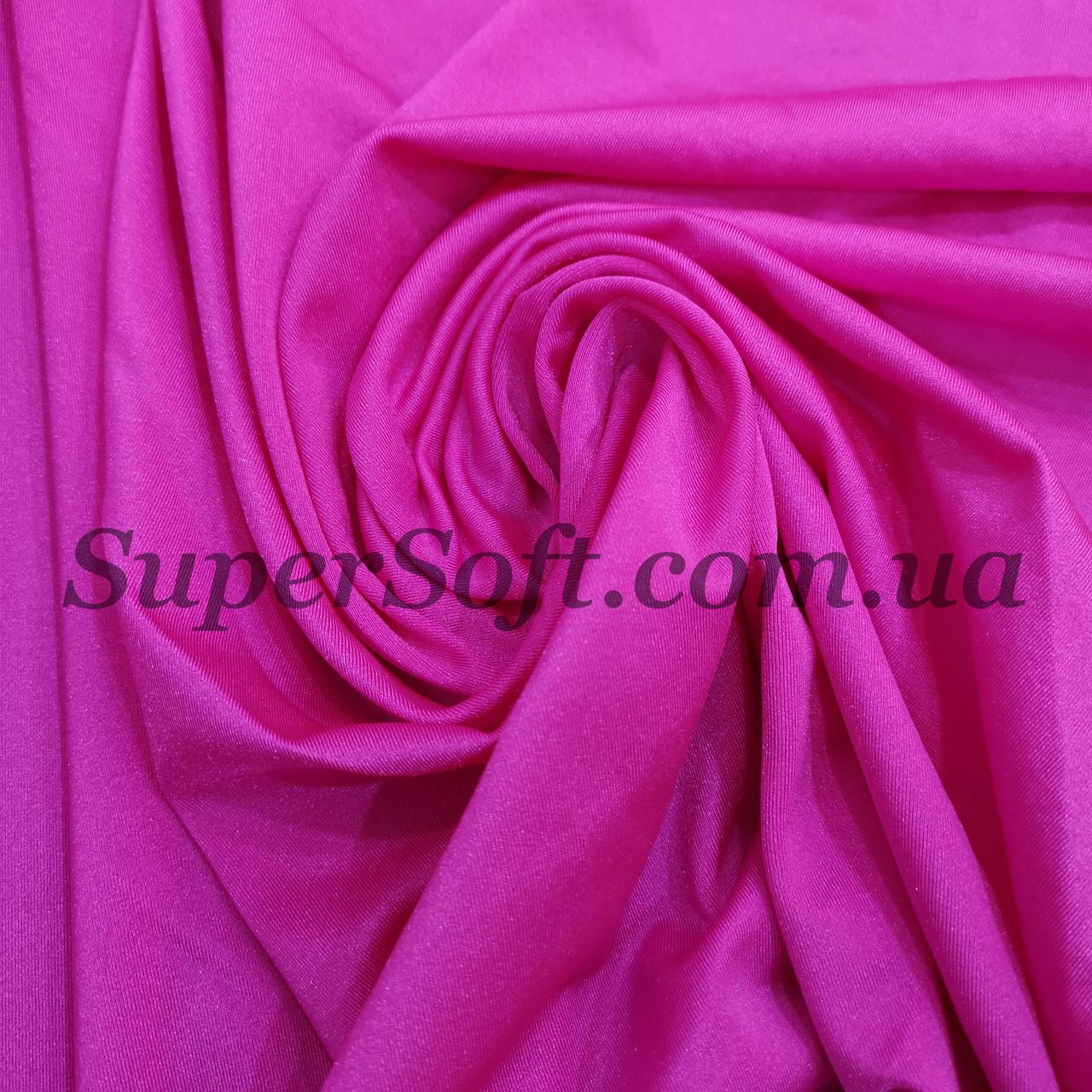 5279533a9484 Трикотаж бифлекс блестящий малиновый - SuperSoft ткани в розницу и оптом в  Харькове