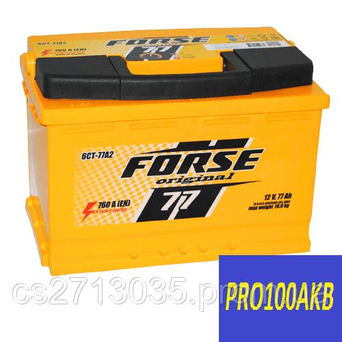 Автомобильный аккумулятор FORSE original  77 Ач 760 А (0) R+