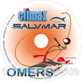 Линь для арбалета SALVIMAR SPline in Climax 1,25 mm - OMERS магазин подводного и туристического снаряжения в Харькове