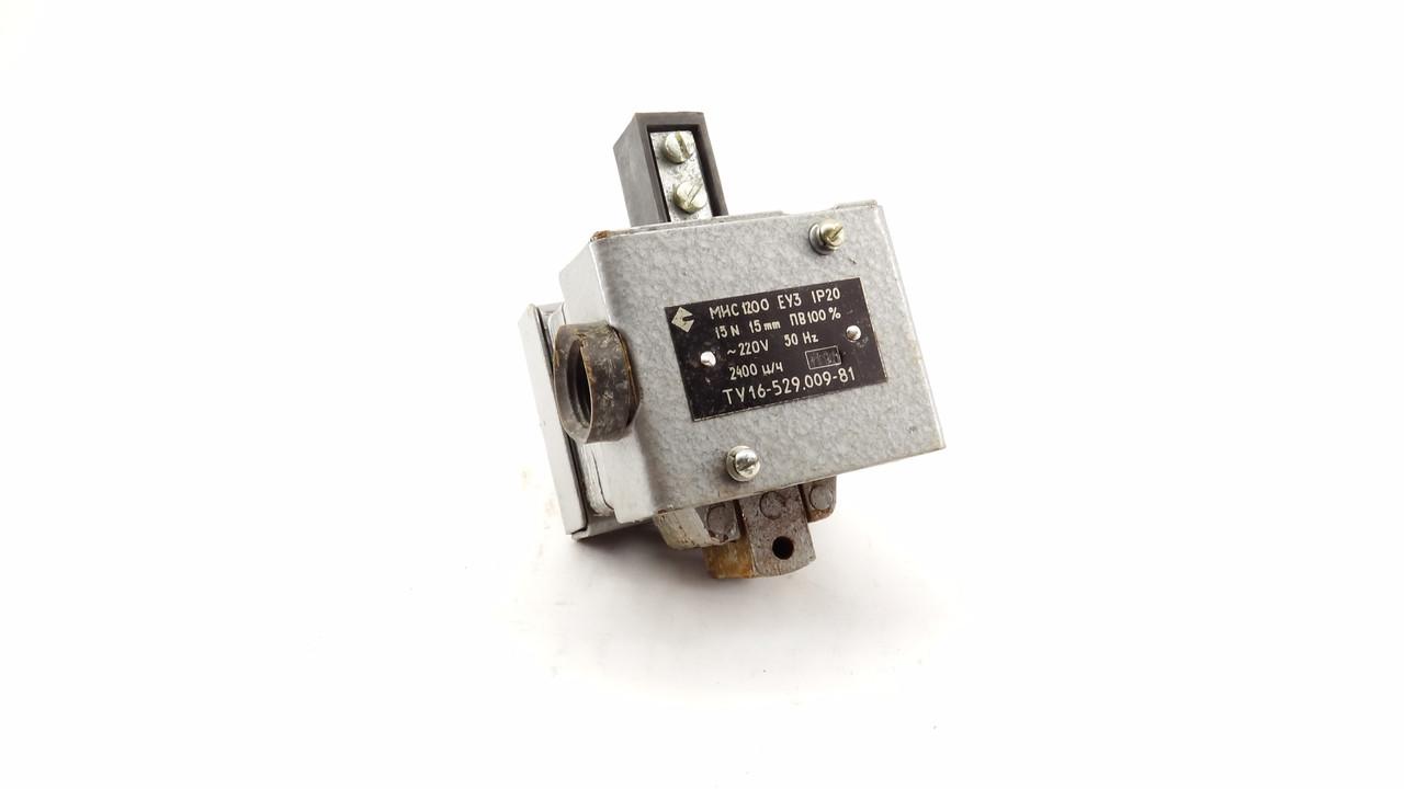 Электромагнит МИС 1200 ~220В