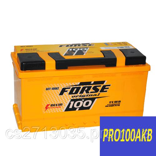 Автомобильный аккумулятор FORSE original  100 Ач 850 А (0) R+