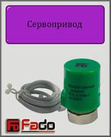 Сервопривод FADO М30х1,5 Old