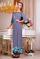 Платье 0873 / бирюзовый принт