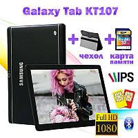 Игровой Планшет Samsung Galaxy Tab KT107 10.1 2/16GB ROM 3G + Чехол- книжка + Карта памяти 32GB