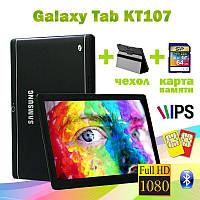 Игровой Планшет Samsung Galaxy Tab KT107 10.1 2/16GB ROM 3G + Чехол- книжка + Карта памяти 64GB