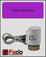 Сервопривод FADO М30х1,5