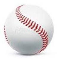 Мяч бейсбольный (PVC)