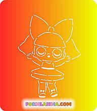 Трафарет + форма Кукла Лол №8