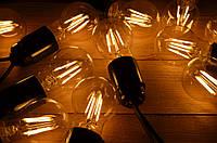 РЕТРО ГІРЛЯНДА ВУЛИЧНА  1 LED лампочка на 1 метр в комплекті !