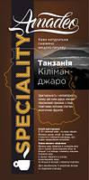 Арабика Танзания Килиманджаро (Speciality City Roast)