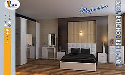Комплект качественной корпусной мебели Рафаелло