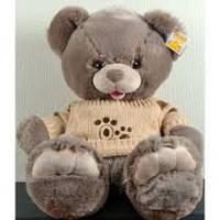 Мягкая игрушка Медведь 42см №7214-42,мягкие медведи,подарки для любимых девушек,отличные подарки