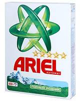 Стиральный порошок Ariel автомат 450г. ассорти
