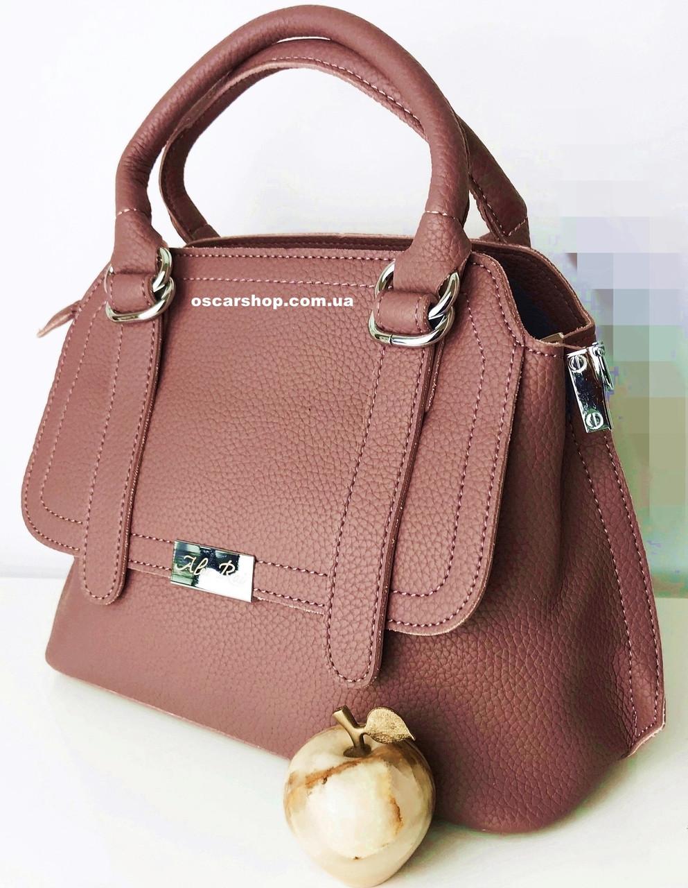 263314ea7e57 Элегантная женская сумочка Алекс Рей цвет тренд сезона. Кожаная женская  сумка с ремнем. С20