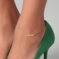 Браслет Love на ногу золотистый и серебристій
