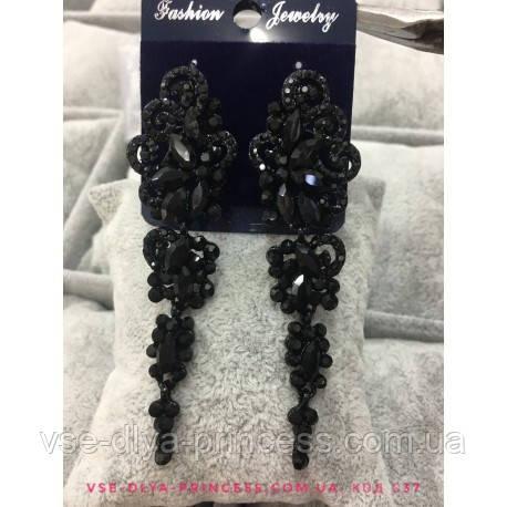 Вечірні сережки з чорними каменями, висота 7,5 див.