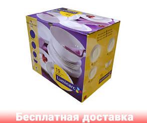 Столовый сервиз белый Luminarc Cadix 19 предметов (D6613), фото 2