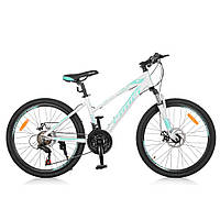 Детский спортивный велосипед 24 Д. G24ELEGANCE A24.3 бело-голубой