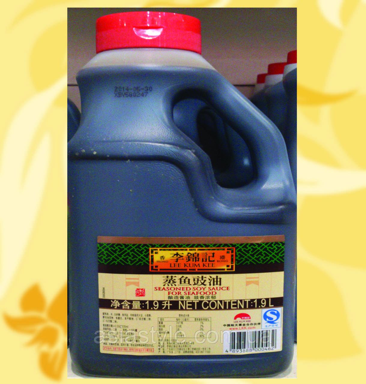 Соус соєвий для морепродуктів, Seasoned Soy Sauce for Seafood, Lee Kum Kee,Китай, 1,9 л, Ч