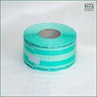 Рулоны для стерилизации со складкой для паровой и ЭО стерилизации Steridiamond (75 х 25 х 100)