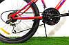 """Велосипед 2-х кол. Azimut Forest G-FR/D 24"""" красно-черный противоударные обода, фото 3"""