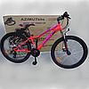 """Велосипед 2-х кол. Azimut Forest G-FR/D 24"""" красно-черный противоударные обода, фото 9"""