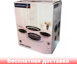 Столовый сервиз Luminarc Simply Marah 19 пред J8643, фото 2