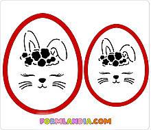Трафарет + формы Голова зайца в яйце