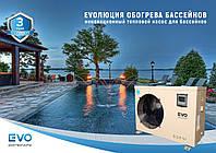 Тепловой насос для бассейна EVO Classic EP-140 (14,20 кВт)
