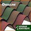Ондулин (Onduline), кровельный волнистый лист