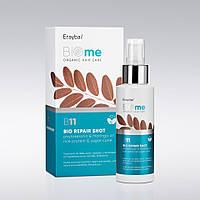 ERAYBA BIO Me B11 Bio Repair Shot Lotion Биолосьон для лечения волос 100 мл